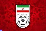تکذیب استفاده از اساسنامه فوتبال کویت برای ایران !