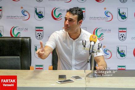 نظرمحمدی: افتخار می کنم بالاتر از تیم های میلیاردی لیگ یک حضور دارم