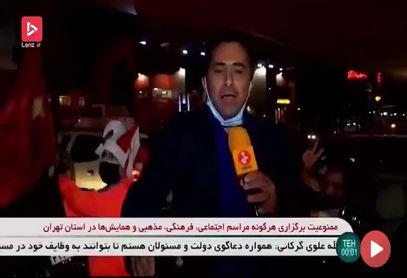 شادی مردم تهران پس از صعود پرسپولیس به فینال/فیلم
