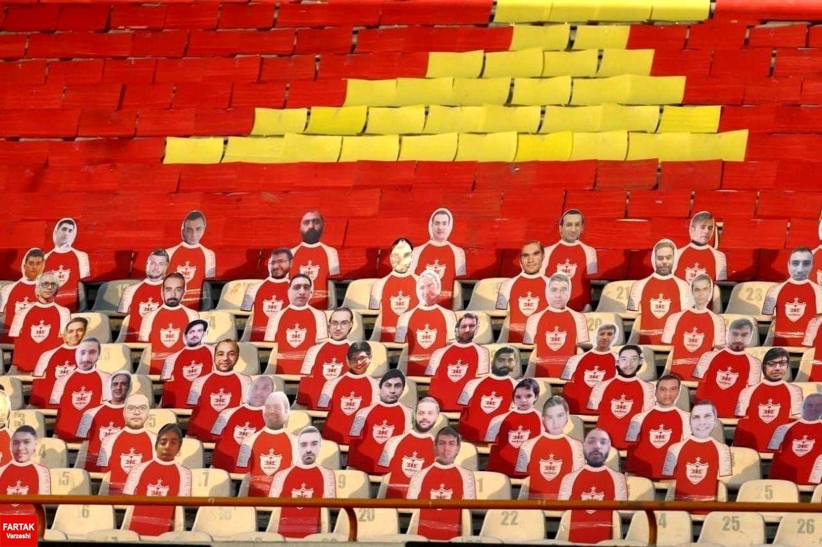 جزئیات حضور تماشاگران در بازی پرسپولیس-اولسان مشخص شد