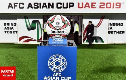 جام ملت های آسیا| برنامه دیدارهای روز هفتم