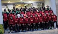 برگزاری مراسم بدرقه تیم ملی فوتبال بانوان بزرگسالان
