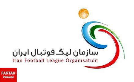 سهمیه صعود در فصل 98/97 لیگ دسته سوم کشور مشخص شد