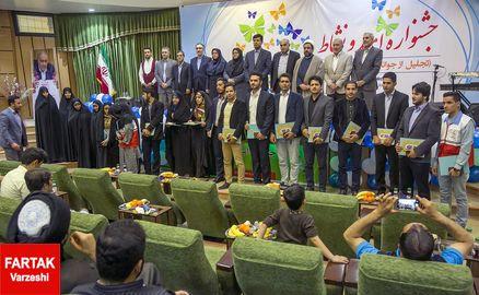 """برگزاری جشنواره """"امید و نشاط"""" در کرمانشاه"""