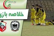 خلاصه بازی شاهین شهرداری بوشهر 0 - نود ارومیه 0 + فیلم