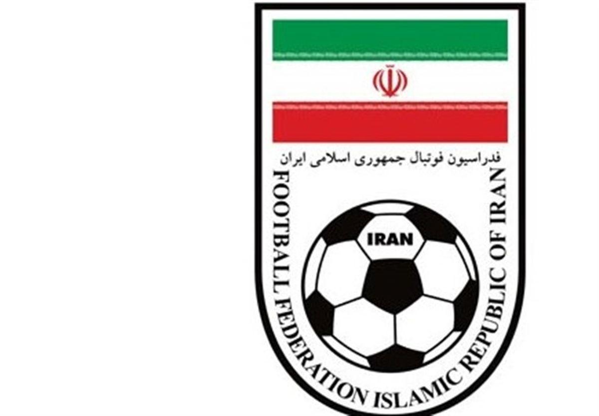شکایت فدراسیون فوتبال ایران از AFC به دادگاه CAS