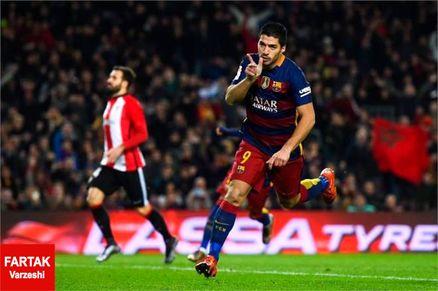 امیدوارم هکتور بیرین به بارسلونا بیاید