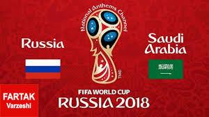 روسیه-عربستان| بهترین بازیکن زمین انتخاب شد!