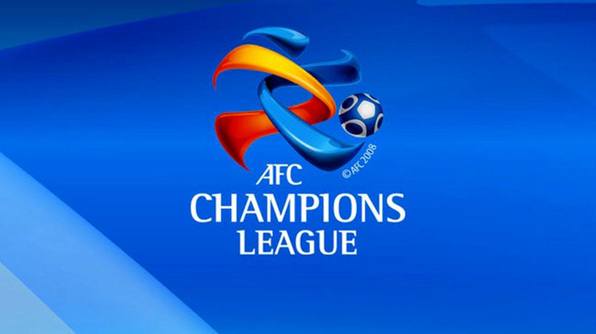 لیگ قهرمانان آسیا به صورت رفت و برگشت برگزار می شود