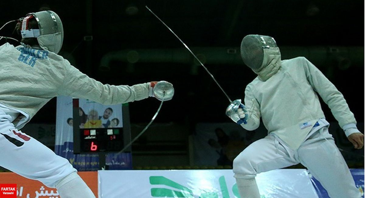 هر دو نماینده ایران از گردونه رقابتهای شمشیربازی گرندپری مکزیک کنار رفتند