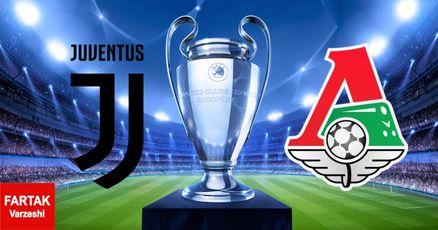 ترکیب دو تیم یوونتوس و لوکوموتیو مشخص شد