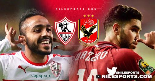 جنجال بزرگ فوتبال مصر؛مجازاتی سنگین در راه است!