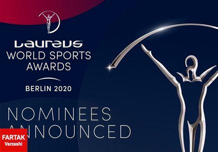 اعلام اسامی نامزدهای کاندیداهای جایزه «لاروس 2020»