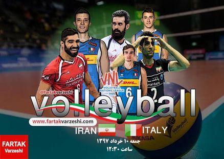 بلند قامتان ایران در مقابل لاجوردی ها