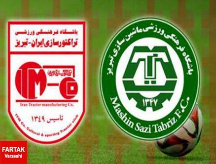 تکلیف ورزشگاه محل برگزاری دربی تبریز امروز مشخص می شود