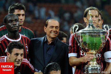 میلان به عنوان چهاردهمین باشگاه ثروتمند دنیا معرفی شده است!