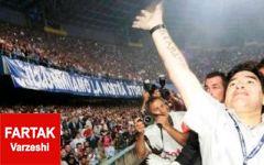 بازگشت خاطره انگیز دیگو  آرماندو مارادونا