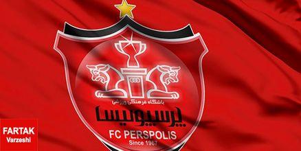 واکنش باشگاه پرسپولیس به توافق با بازیکنان خارجی: برخی گزینههای کالدرون را تخریب میکنند