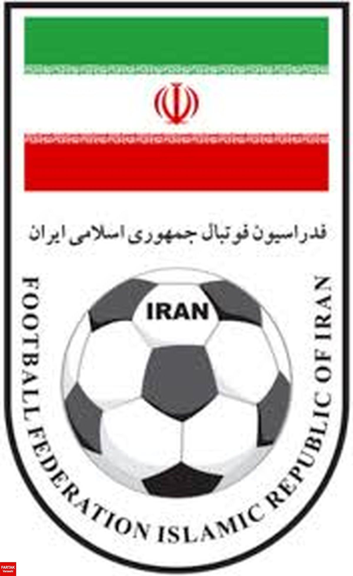توضیحات فدراسیون فوتبال در خصوص شکایت النصر از پرسپولیس