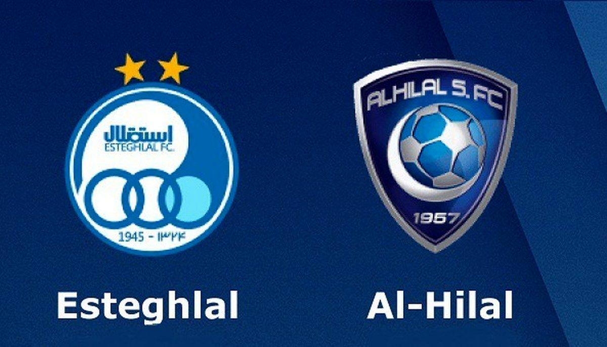 استقلال 0 - الهلال 1؛ شکست در نیمه نخست