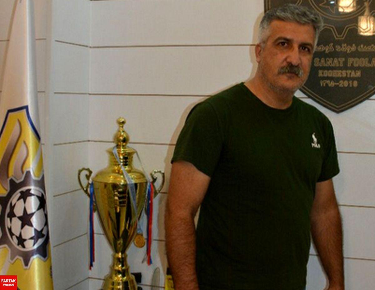 سرمربی جدید تیم صنعت فولاد اصفهان مشخص شد
