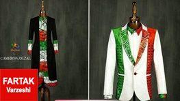 فشارها جواب داد/ لباس کاروان المپیکی ایران عوض می شود + عکس