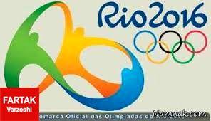 پرچمداران المپیک ریو 2016