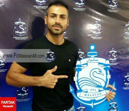 حسین قنبری: گلم را به تمام هواداران ملوان تقدیم می کنم