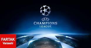 لیگ قهرمانان اروپا مدعیان قهرمانی چه تیم هایی هستند؟