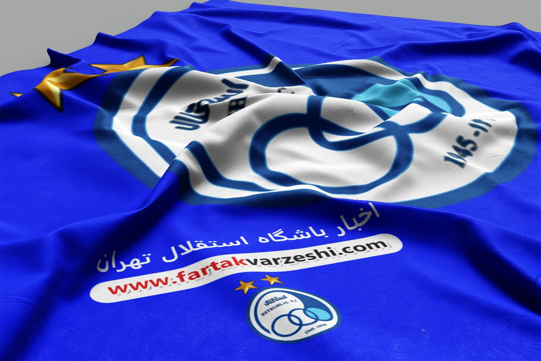 رکوردداران باشگاه استقلال چه کسانی هستند؟