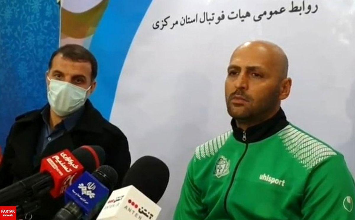 عبداللهی: فلسفه آلومینیوم فوتبال تهاجمی است