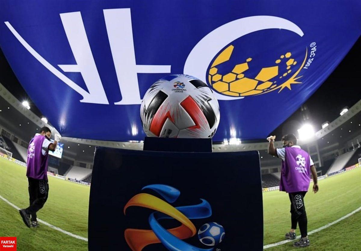 اعلام برنامه دیدارهای یکهشتم نهایی لیگ قهرمانان آسیا