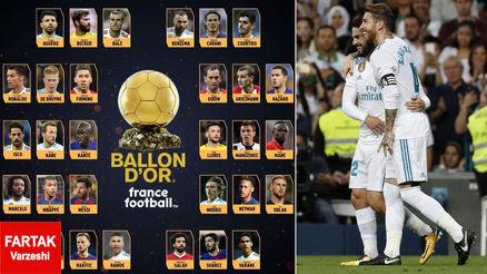 نگاهی به غایبان بزرگ لیست 30 نفره نامزدهای توپ طلا
