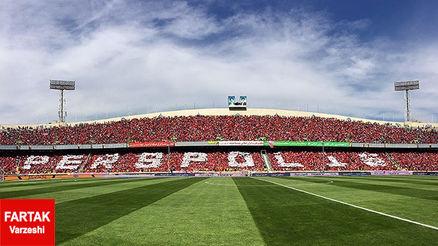 آزادی پر نشده؛ حضور 30 هزار پرسپولیسی در ورزشگاه