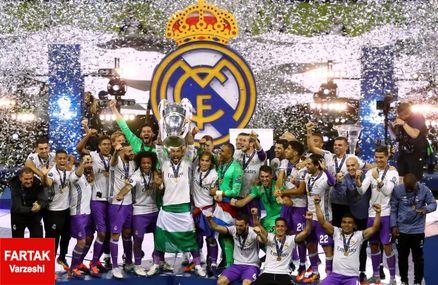 حواشی جذاب فینال لیگ قهرمانان اروپا 18-2017