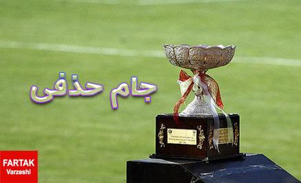 زمان نشست خبری سرمربیان نفت تهران و شهرداری فومن اعلام شد