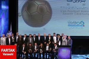 معرفی بهترین های فوتبال ایران در لیگ پانزدهم