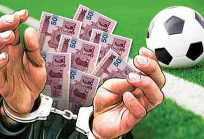 شرط بندی در فوتبال و توافقات پشت پرده از زاویه ای دیگر