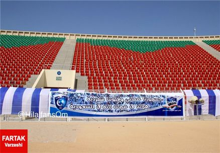 سنگ تمام عمانیها برای الهلال مقابل پرسپولیس