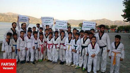 برگزاری همایش تکواندوکاران استان کردستان