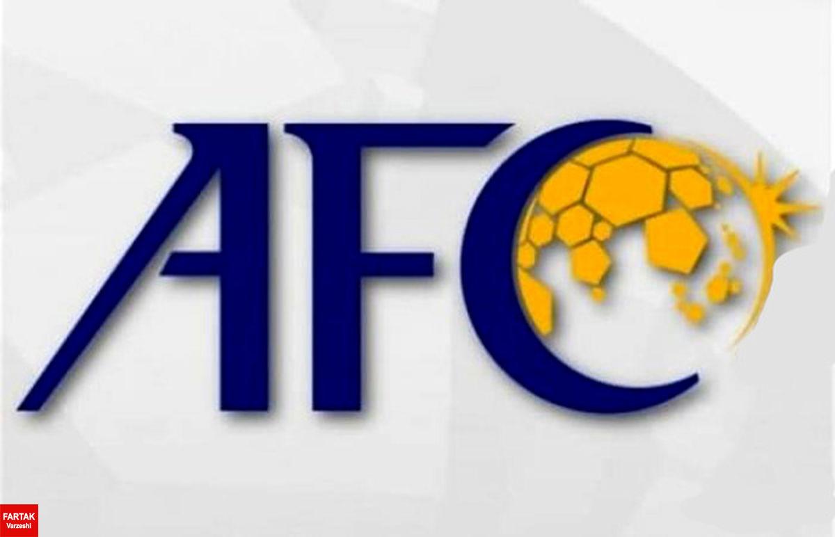 AFC استقلال را نقره داغ کرد/ ترابی جریمه نقدی شد