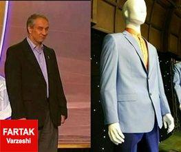 طراح لباس فرم ورزشکاران در المپیک چه کسی است؟