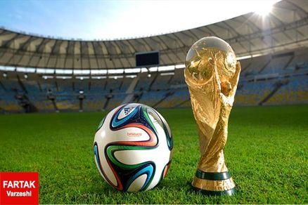 رفع نگرانی تیم ملی فوتبال ایران برای صعود به جام جهانی