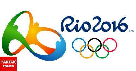 برنامه پنجمین روز رقابت های المپیک ریو