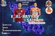 پیش بازی الریان - سایپا؛ ماجراجویی شهریار فوتبال ایران در قطر