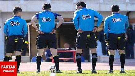اسامی داوران هفته سیودوم لیگ دسته اول فوتبال اعلام شد