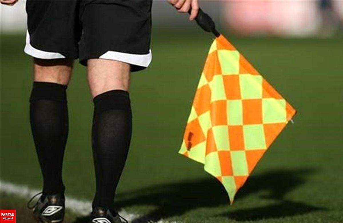 داوران هفته هفدهم لیگ برتر فوتبال مشخص شدند