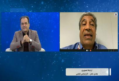 بررسی وضعیت کشتی ایران در المپیک از زبان هادی عامل + فیلم