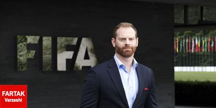 رئیس کمیته تطبیق فیفا استعفا کرد