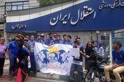 تجمع چند باره هواداران استقلال مقابل باشگاه